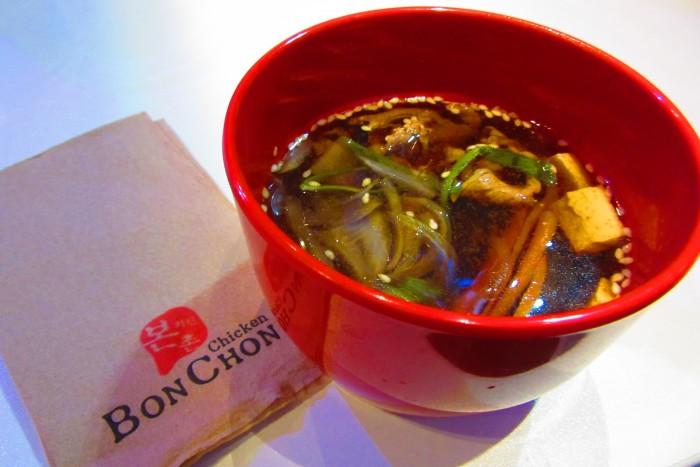 Bulgogi noodle soup I like!