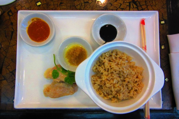 There's a trick on how to best enjoy Hainanese Chicken.